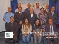 Palestine Spokespersons Ramallah